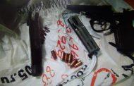 В Дербентском районе у местного жителя изъято огнестрельное оружие
