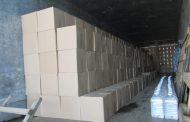 Полицейские в Дагестане обнаружили 12 тысяч литров спиртосодержащей продукции