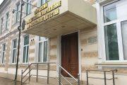 Четыре жительницы Дагестана ответят перед судом за завышение возраста ради пенсий