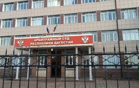 Суд продлил конкурсное производство на заводе «Мараби»