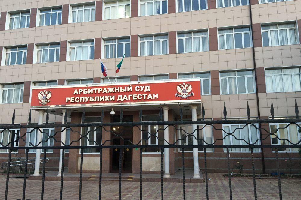 Отозван иск о взыскании с ТФОМС Дагестана более 10 млн рублей
