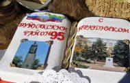 Буйнакский район отпраздновал свой 95-й юбилей