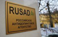 Штангистка Умаханова отлучена от спорта на четыре года за допинг