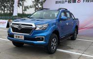 Компания Dongfeng запустила продажу нового пикапа Ruijing 6