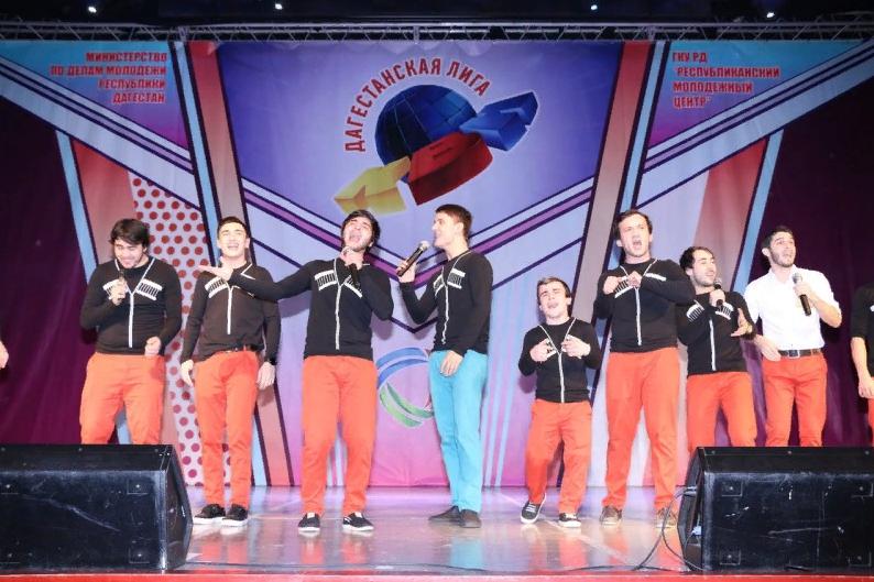 В Махачкале пройдет 1/8 финала дагестанской лиги КВН
