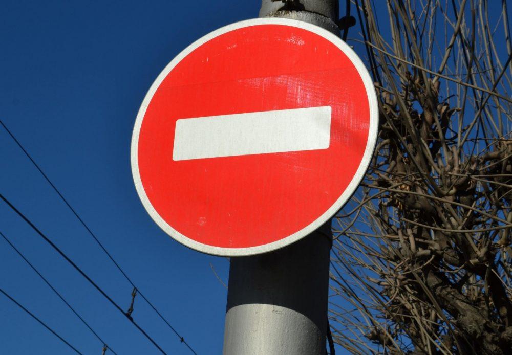 В Махачкале 4 ноября будет ограничено движение по проспекту Гамзатова