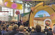 Дагестанская сельхозпродукция будет представлена на выставке «Золотая осень»