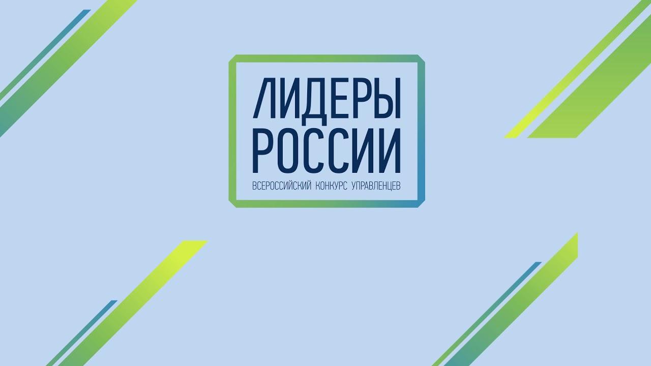 Дагестан на втором месте по числу заявок на конкурс
