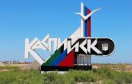 За год работы резиденты ТОСЭР «Каспийск» создали 77 рабочих мест