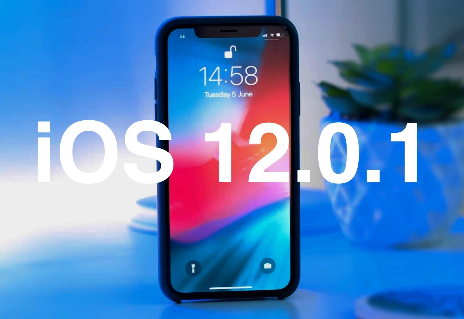 Apple больше не подписывает iOS 12