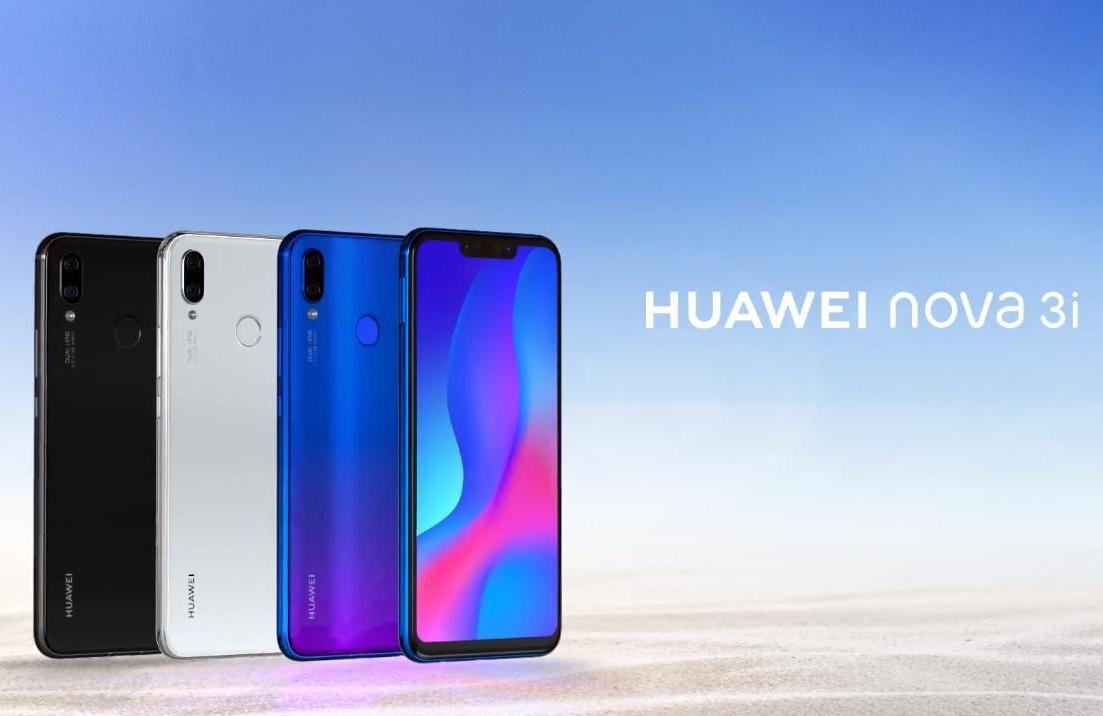 Продажи Huawei nova 3i в России начнутся в конце октября