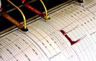 В Кайтагском районе произошло землетрясение