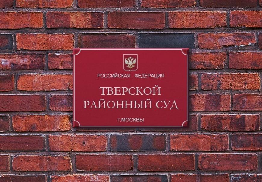 Следствие просит продлить срок ареста братьев Магомедовых