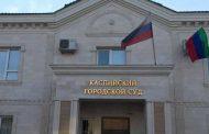 Каспийчанин осужден за убийство и незаконное хранение оружия