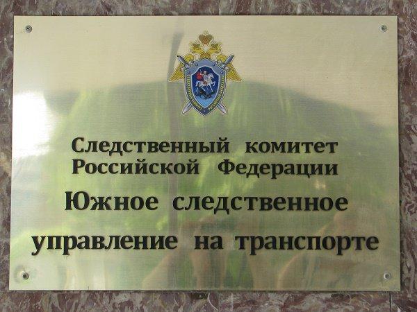 Таможенник в Дагестане подозревается в мошенничестве на 55 тысяч рублей