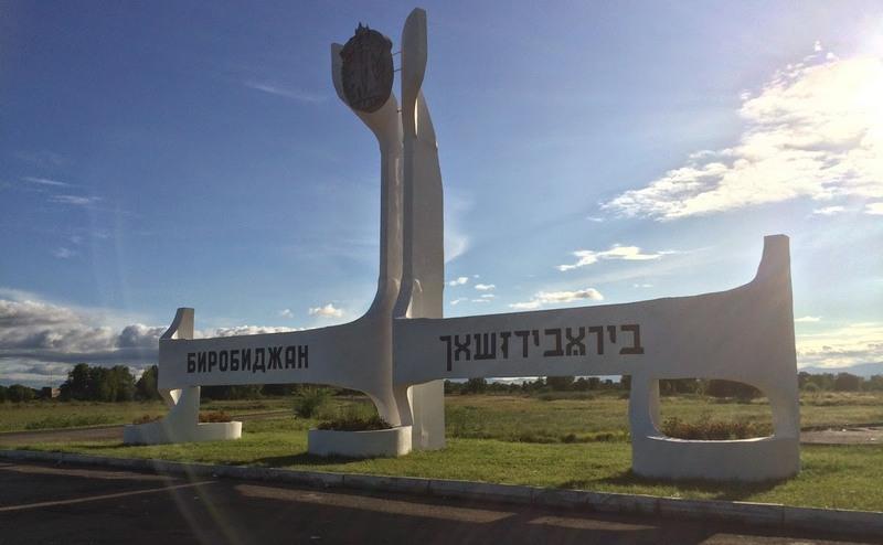 Спортсмены из ЕАО приедут в Дагестан на спортивные сборы