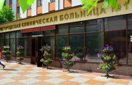 Первая городская больница Махачкалы продолжит развивать психологическую службу
