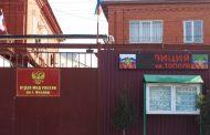 Лжецелительница из Кизляра заподозрена в мошенничестве