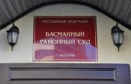 Суд продлил арест главе Дербентского района