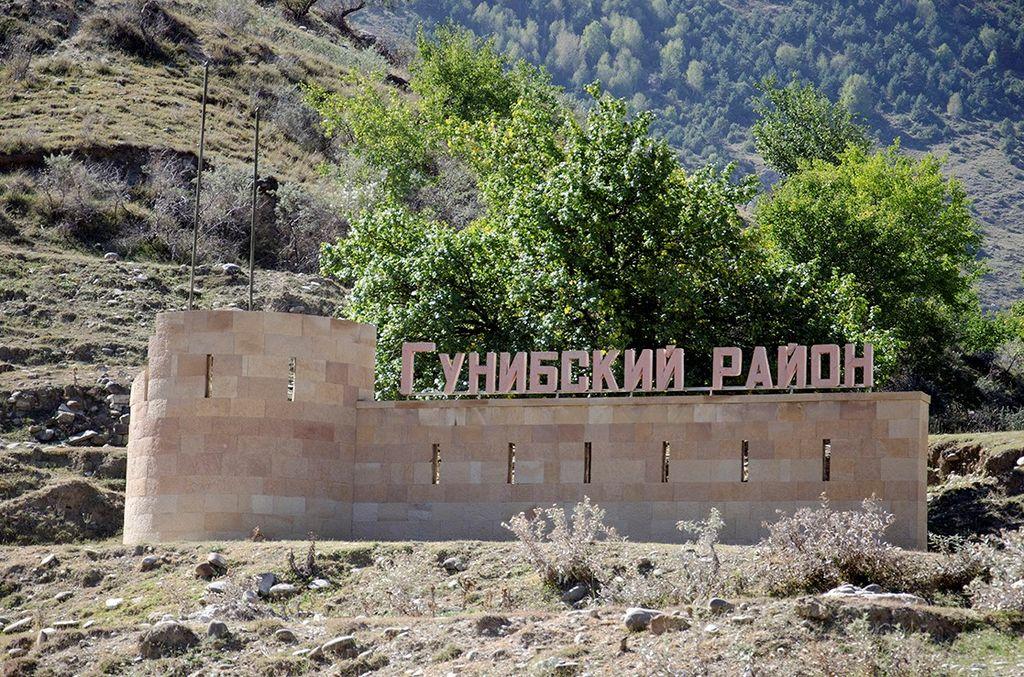 Гунибский район возглавил Мудунгаджи Кадыров