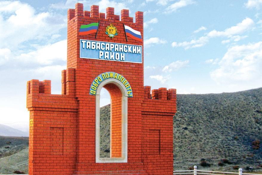 Три села в Табасаранском районе остались без газа из-за аварии