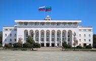 Утвержден новый состав правительства Дагестана