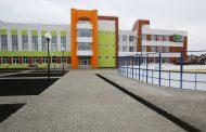 В 2019 году в селении Теречное построят школу на 300 мест