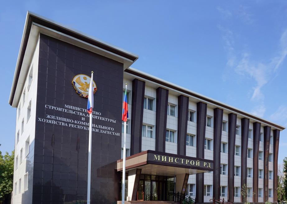 Минстрой Дагестана назначил конкурс на пост руководителя «Сейсмобезопасности»