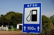 В Дагестане временно закрыты три автозаправки
