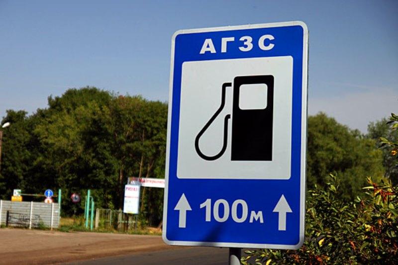 Когда на АЗС Дагестана вернется топливо