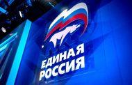 Раджаб Абдулатипов, Магомед Сулейманов и Муса Мусаев исключены из политсовета «ЕР»