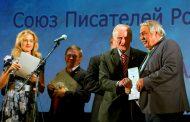 Дагестанский поэт Магомед Ахмедов признан лучшим поэтом России