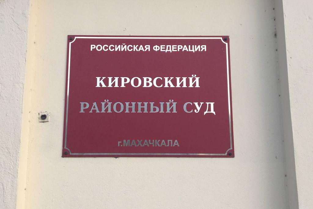 Руководитель «Махачкалапродукта» арестован по подозрению в мошенничестве