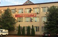 Четверо дагестанцев ответят в суде за незаконную банковскую деятельность