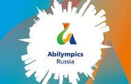 Сборная Дагестана отправилась на финал IV чемпионата «Абилимпикс»