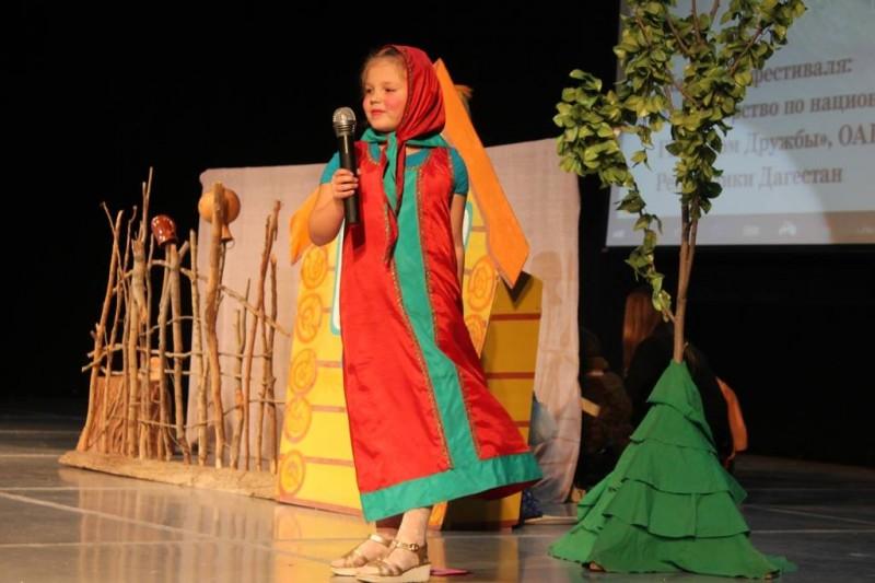 В Дагестане пройдет Третий фестиваль русской народной сказки
