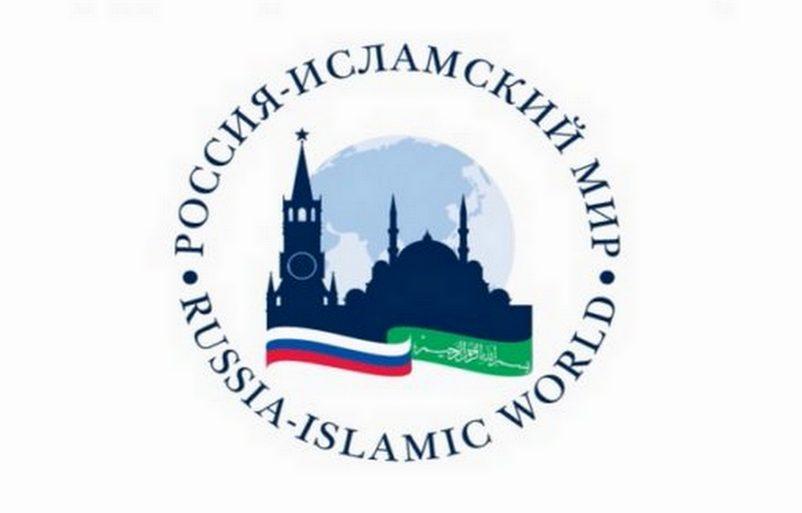 Группа «Россия – Исламский мир» проведет заседание в Махачкале