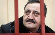 ВС РФ рассмотрит апелляцию на изменение подсудности дела в отношении Курбана Кубасаева