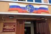 Суд заключил под стражу начальника отдела полиции по Рутульскому району