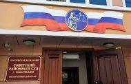 Суд продлил арест начальнику СИЗО-1