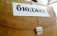 Бюджет Дагестана перестал быть профицитным