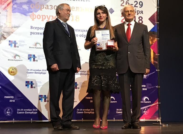 Бабаюртовская школа стала лауреатом конкурса «100 лучших школ России - 2018»