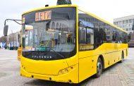 Дагестан получит 140 новых школьных автобусов