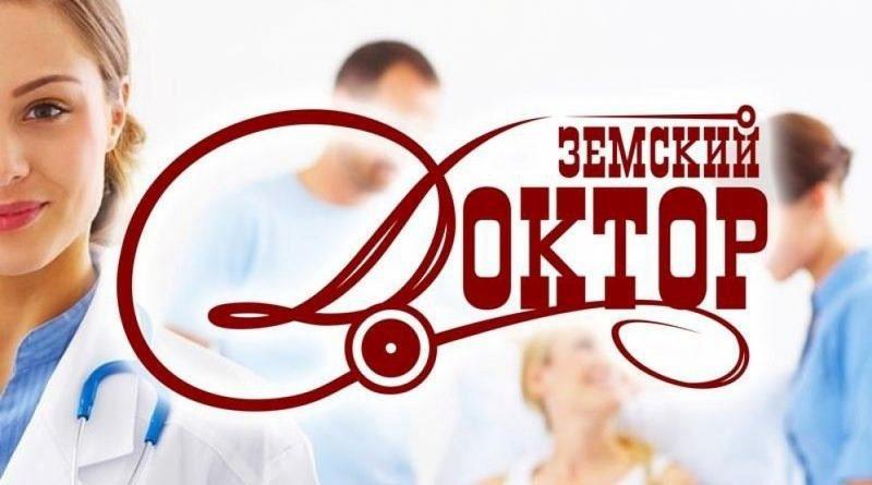 На реализацию программы «Земский доктор» в Дагестане выделено 230 млн рублей