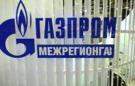 Суд оставил под арестом начальника отдела «Газпром межрегионгаз Махачкала»