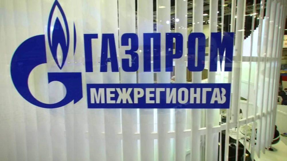 В компанию «Газпром межрегионгаз Махачкала» пришли следователи