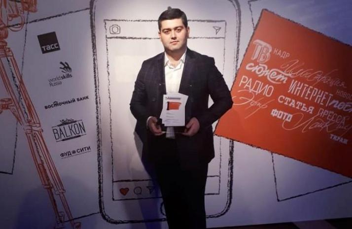 Журналист из Дагестана Низами Гаджибалаев победил во всероссийском конкурсе СМИ