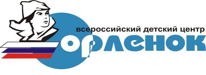 Дагестанские школьники смогут отдохнуть в «Орленке»