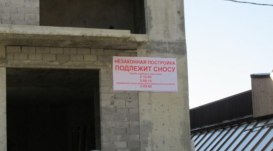 В Кизляре за неделю снесут шесть незаконных построек