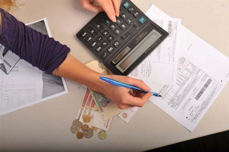 Субсидии на оплату услуг ЖКХ: как их оформить через сайт